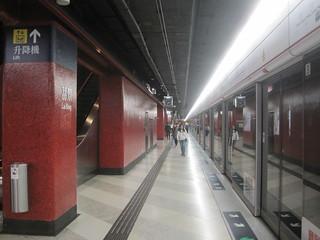 MTR Lai King Station, Hong Kong
