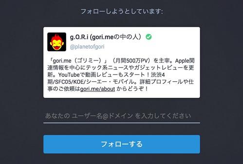 スクリーンショット 2017-04-21 16.35.14