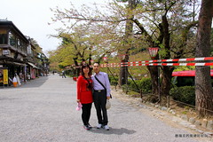 1304                JAPAN   265 () Tags: china travel holiday nature japan tour taiwan super tourist   local guide                                          derek58   tokyo