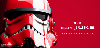 『醒目,也不錯嘛!』星戰粉絲必備車款!NISSAN JUKE × 星際大戰