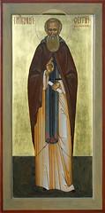 the monk Sergei of Radonezh