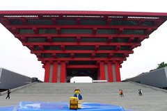 Travels of badger - China Pavilion / Art Museum (enigmabadger) Tags: china asia shanghai lego fig minifig   custom minifigure brickarms