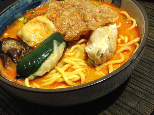 Curry Noodles with Stuffed Beancurd