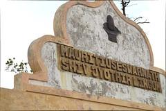 IMG_2749 (federica.piersimoni) Tags: blogger mauritius blogtour maublogtour13