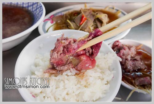 阿村牛肉湯08-3.jpg