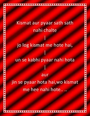 Kismat aur pyaar sath sath-page0001 (bhagwathi hariharan) Tags: wishes republicday independenceday ganeshchturthi ganeshchaturti nalasopara nalasoparaeast nallasopara rakshabandhan govinda goklashtami gokulashtami janmashtami love shayari