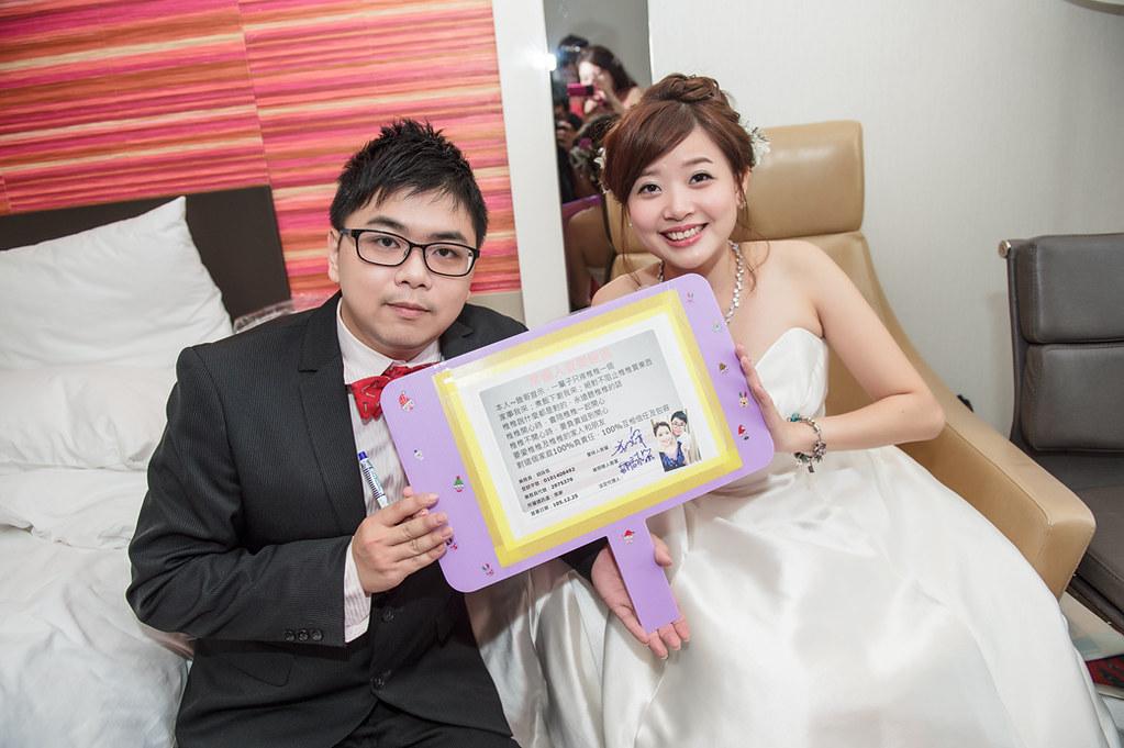 058芙洛麗婚攝推薦