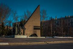 Вечный огонь в Архангельске