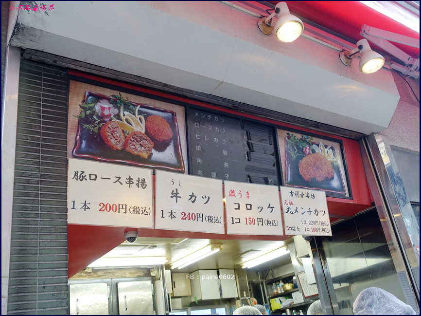 さとう Satou牛肉丸