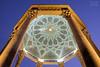 Tomb of Hafez (Chris Brady 737) Tags: tomb hafez shiraz iran persia poet architecture dome arabesque mosaic night columns