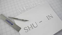 HI-SUN SHU-IN (Shu-Sin) Tags: shusin velo sticker stencil lamassu xacto blade cut bicycle decal logo