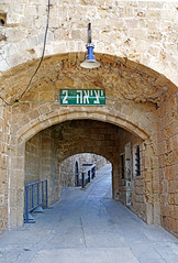 Israel-05009 - Ottoman Street (archer10 (Dennis) 94M Views) Tags: israel akko acre crusader fortification castle town tunnel lighthouse museum port ruins mediterranean globus sony a6300 ilce6300 18200mm 1650mm mirrorless free freepicture archer10 dennis jarvis dennisgjarvis dennisjarvis iamcanadian novascotia canada