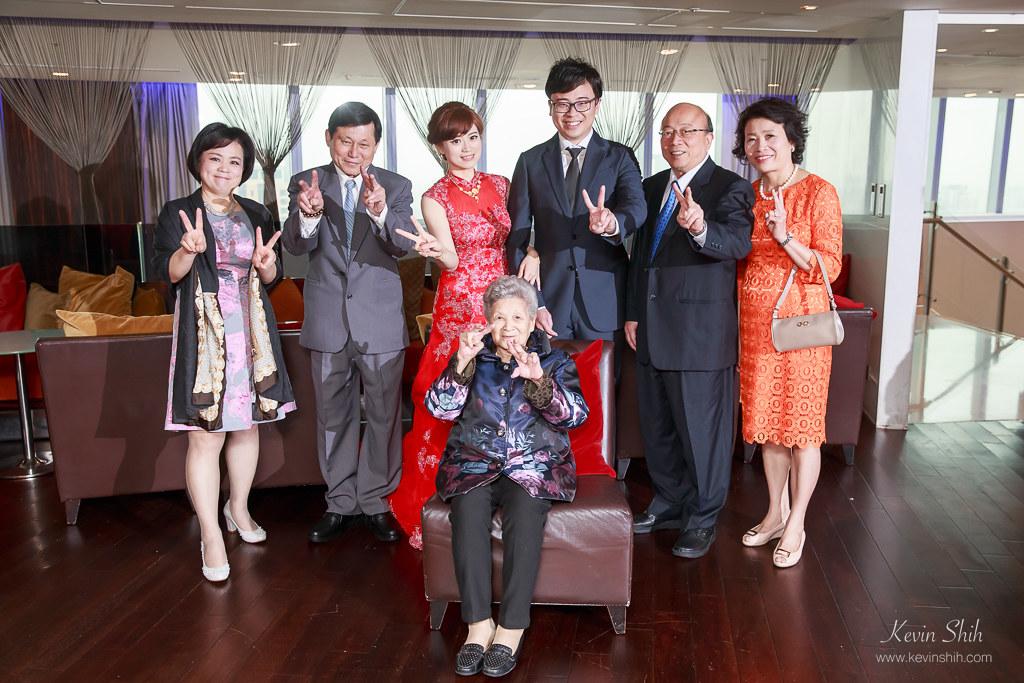 台中亞緻婚攝-文定儀式_035