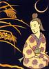 ATC1341 - Midnight vigil (tengds) Tags: atc artisttradingcard artcard handmadecard card collage japaneselady geisha kimono night black crescentmoon moon orange flowers papercraft tengds
