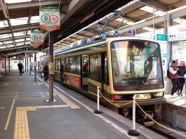 江ノ電|鎌倉駅