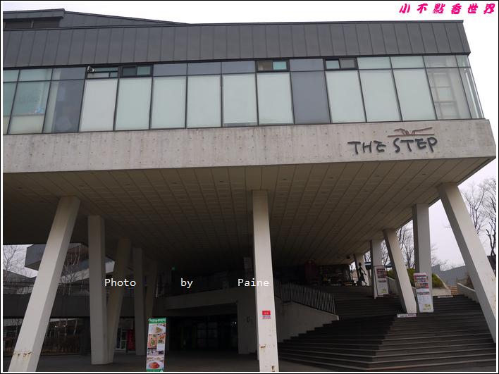0405草莓藝術村 英語村 (13).JPG