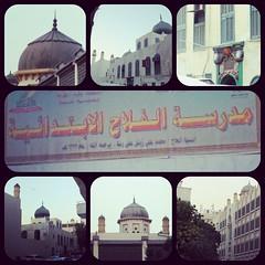 Sam photographer (سامر اللسل) Tags: me rose follow jeddah followme البحرين منصوري عمان تصويري جدة الباحه مصور الطائف فوتوغرافي الجنوب {flickrandroidapp}:{filter}=none {vision}:{car}=0711 {vision}:{text}=0835