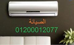 "https://xn—–btdc4ct4jbahmbtece.blogspot.com/2017/03/klugmann-01200012077-01200012077_40.html """""""""""" "" خدمة عملاء klugmann 01200012077 الرقم الموحد 01200012077 لصيانة klugmann فى مصر هام جدا :…"" """""""""""" "" خدمة عملاء klugmann 01200012077 الرقم الموحد 0120001 (صيانة يونيون اير 01200012077 unionai) Tags: يونيوناير httpsxn—–btdc4ct4jbahmbteceblogspotcom201703klugmann012000120770120001207740html """""""""""" "" خدمة عملاء klugmann 01200012077 الرقم الموحد لصيانة فى مصر هام جدا …"" 0120001 httpsunionairemaintenancetumblrcompost158993990470httpsxnbtdc4ct4jbahmbteceblogspotcom201703"