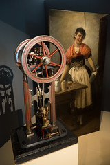Antique flywheel