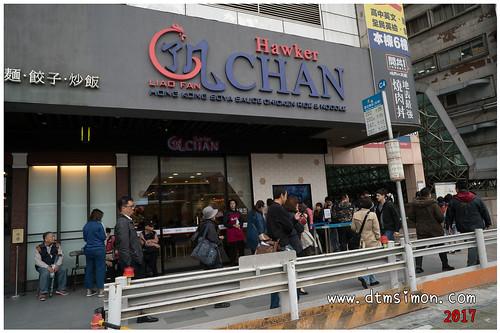 了凡香港油雞飯11.jpg
