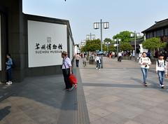 DSC_0470 (H Sinica) Tags: suzhoumuseum 蘇州博物館 suzhou 蘇州 museum 東北街 步行街 pedestrianwalkway