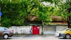 台中街景 Streetscape 255(Taichung, Taiwan) (rightway20150101) Tags: street taichung taiwan 台中街景 trees 老屋 streetscape