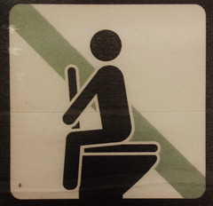 No Toilet Riding (pokoroto) Tags: no toilet riding stick figure 福岡市 fukuokacity fukuoka 福岡県 九州 kyushu 日本 japan 8月 八月 葉月 hachigatsu hazuki leafmonth 2016 平成28年 summer august