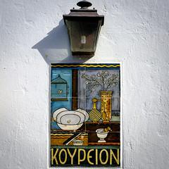 Spetses Island, Greece (Ioannisdg) Tags: ioannisdg summer beautiful travel iggo island flickr greece vacation igp ioannisdgiannakopoulos spetses attica gr