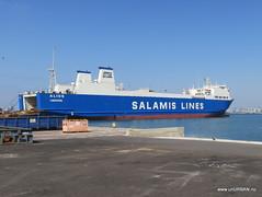 Alios our ride across the Medetarranian (Malin and Espen) Tags: travel line shipping espen overland malin unurban salamis medeterranian aasen alios hiseth hoiseth