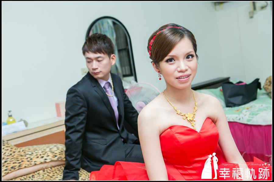 Wedding-421