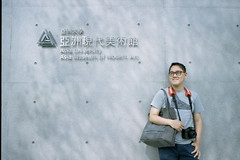 (_workshop21) Tags: art film museum nikon asia university lucky taichung 100 fm2 ando     500 taiwan41354
