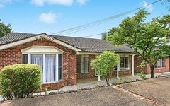 288 Flushcombe Road, Blacktown NSW