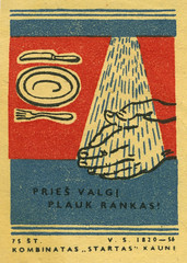 lithuanian matchbox label (maraid) Tags: matchbox label packaging lithuanian lithuania health hygiene washing hands water soap meal food