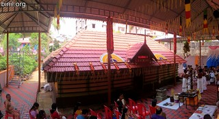 Thrissur Ayinikkat Sree Vanashastha Temple Kalasadina Mahostavam Panaromic Shot