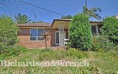 41 Lynesta Avenue, Bexley North NSW