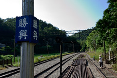 2013-06-01 16.08.14 (pang yu liu) Tags: travel bridge station train scenery 06 miaoli  jun       sanyi touliu 2013