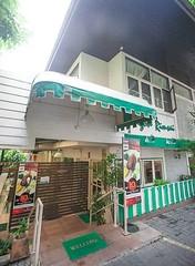 Saigon Rimsai Vietnamese Restaurant (Sukhumvit 65)