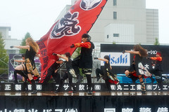 KBS_2013-10-20_2_046 (kv492) Tags: japan yosakoi gunma takasaki kobushi よさこい 虎舞士 雷舞 takasakilive たかさき雷舞