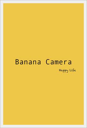 friendlyflickr, bananacamera, vision:text=0593, 香蕉相機, 小波香蕉相機 ,www.polomanbo.com