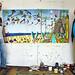 تركيا اللبنانية المصرية السعودية العراق، سوريا، المغرب، السودان، إندونيسيا تونسي المصرية اللبنانية العراقية الفنانين الفنان الفنون السعودية التركية السودانية السورية المغربية