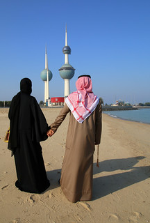 Love is in the air, Kuwait city