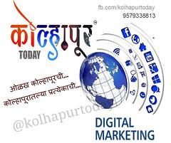 Kolhapur Today (kolhapurtoday) Tags: kolhapurtoday kolhapur kolhapuri kolhapurbusiness brandkolhapur kolhapuradvertisement advertisement digitalmarketing searchengineoptimization socialmediaoptimization seo smo