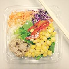 My lunch  #ไม่ใช่ไดเอทแต่ไม่มีตัง #เอทีเอ็มปิด #มีแค่สามร้อยเยนจะกินไรเยอะแยะ