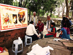 10 - Pashupatinath Temple, Kathmandu, Nepal (Kalki Avatar Foundation) Tags: nepal sun signs message event som kathmandu spirituality diwali spiritualhealing nath simran gohar manonthemoon divinelove divinesigns kalkiavatar goharshahi kalkiavtar kalkiavatarfoundation mahashivling naamdaan kalkiavatarconference