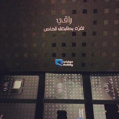 موبايلي تضيف دولة الكويت إلى قائمة التجوال المجاني للبيانات