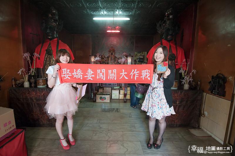 台南婚攝131202_0818_40.jpg