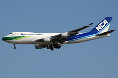 Nippon Cargo Airlines | Boeing 747-400F | JA04KZ | Green Freighter livery | Seoul Incheon (Dennis HKG) Tags: plane canon airplane airport aircraft cargo 1d seoul boeing boeing747 kz 747 incheon freighter 747400 nca planespotting icn boeing747400 100400 747400f nipponcargo nipponcargoairlines boeing747400f rksi ja04kz