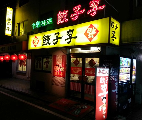 20140202_fukuoka ri 2