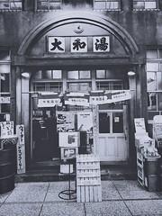 Hiroshima_571 (G O L D T O P) Tags: hiroshima miyajima itsukushimashrine onomichi 2014