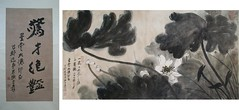 16-Zhang Daqian One Flower in One World White Lotus and attached calligraphy 張大千作一花一世界白荷花圖及書法立軸